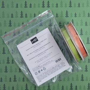 Ornate Garden Ribbon Combo Pack