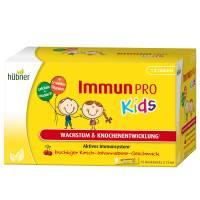 兒童免疫系統維生素
