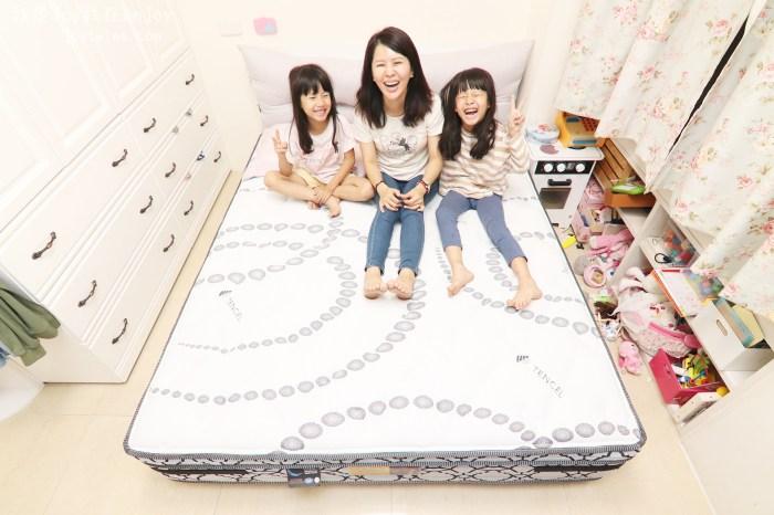 【SLIM奢華型】銀離子獨立筒床墊 天絲親膚、抗菌除臭 平價卻能一夜好眠