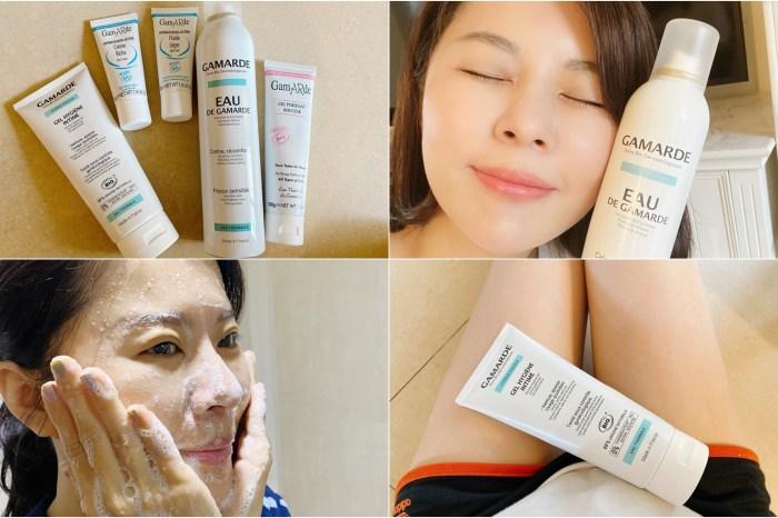 法國 GamARde 珂瑪德醫美有機保養品首發團~ 給予肌膚溫柔有力的極致修護