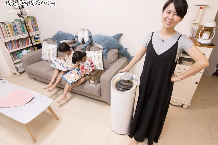 LG 大白空氣清淨機 超淨化 讓家中遠離空氣危機 抗敏HEPA濾網/ 三重高效濾網/ 離子淨化系統