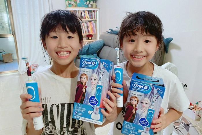 Oral-B兒童充電型電動牙刷~為孩子創造歡樂刷牙時光! 迪士尼授權 冰雪奇緣款太夢幻了!
