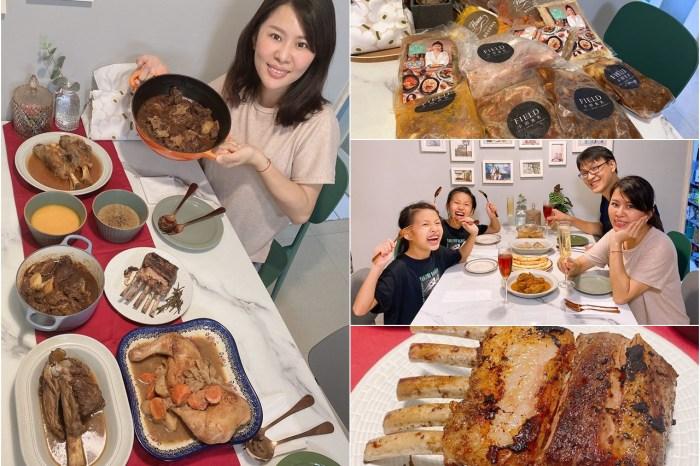 冷凍庫必備補貨團!在家就有五星級宴會菜可以吃!加熱即可吃!