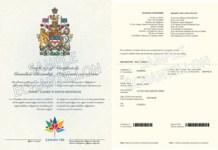 캐나다 시민권 증서 2017