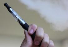 전자 담배
