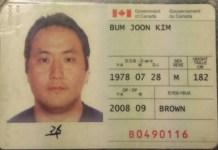 김범준 임대 사기 용의자