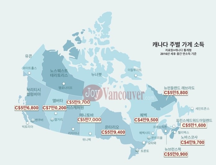 캐나다 세후 중간 연소득 지도
