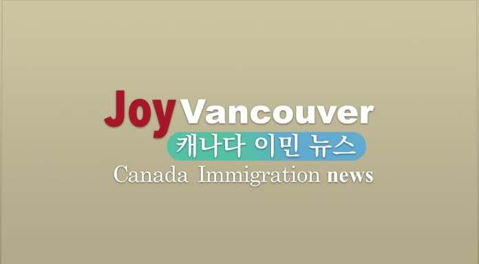 캐나다 이민뉴스