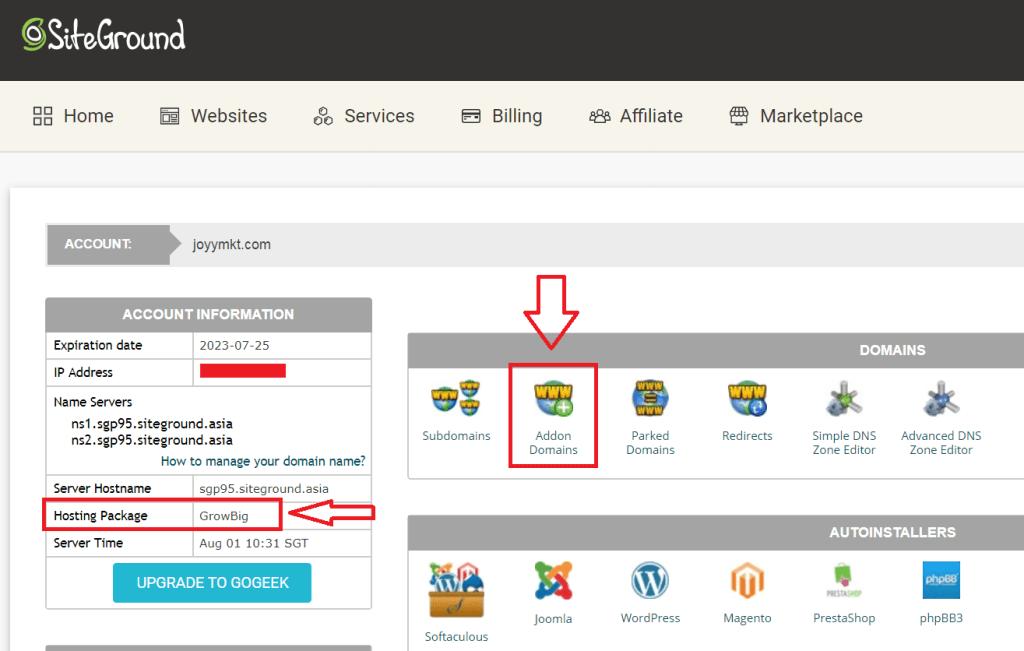 如何安裝第二個網站在SiteGround裡_02