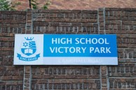 victory park high school sign