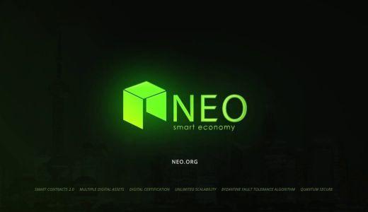 NEOを保管するだけでGASがもらえるNEON walletのインストール方法