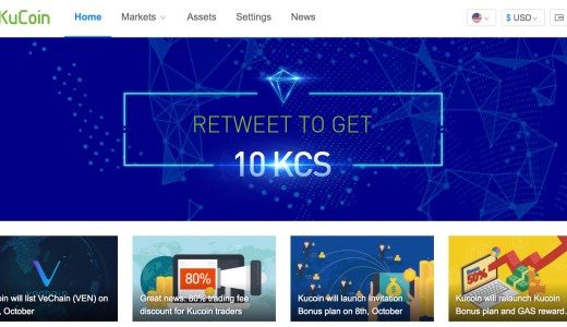 Twitterで話題のKuCoin Shares(KCS)とは?取引所「KuCoin」の登録方法について