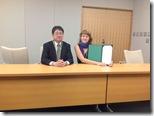 Такахаси-сенсей и благодарный стажер