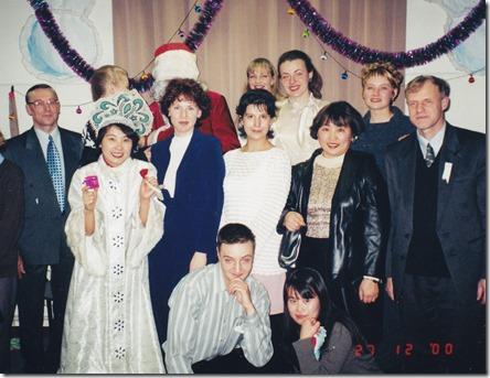 3. Анна Шапкина. 2000 г. Бонэнкай