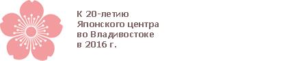 sakura_014_1