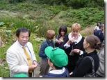 Yuasa sensei i gruppa