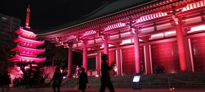 Awesome Collaboration Of Light And History! Hakata Light Up Walk!