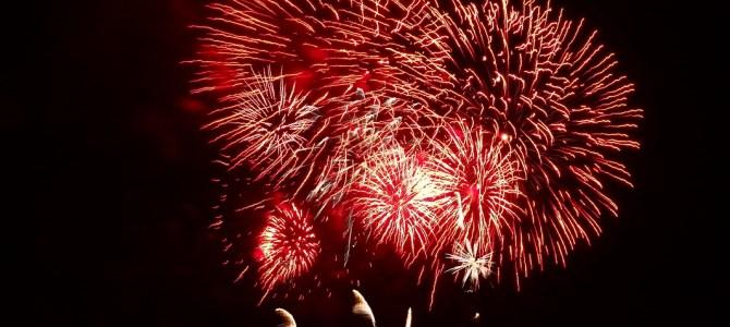 Highly Recommended Fireworks Display! Fukuoka Higashi-ku Fireworks Display!