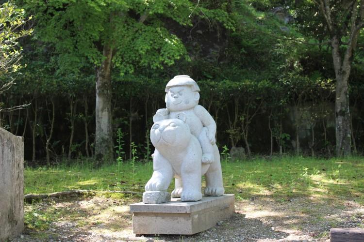 旧久留島氏庭園