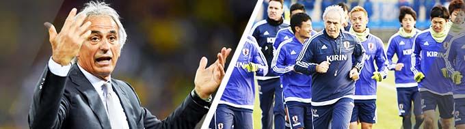 ハリルホジッチ サッカー 監督 名言 日本代表