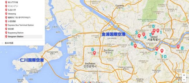asia korea seoul shopping mustgo11