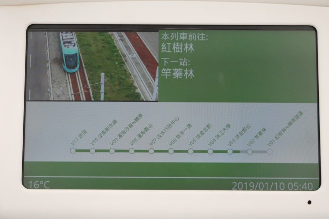 asia taiwan new taipei tamsui tamkai light rail green mountain line40