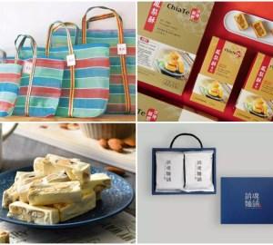 おうちで台湾:日本国内へ届く台湾お土産