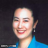 名取 裕子 / なとり ゆうこ / Natori Yuko