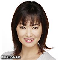 大沢 逸美 / おおさわ いつみ / Oosawa Itsumi