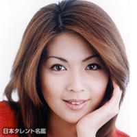 飯島 直子 / いいじま なおこ / Iijima Naoko