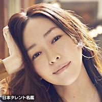 麻生 久美子 / あそう くみこ / Asou Kumiko