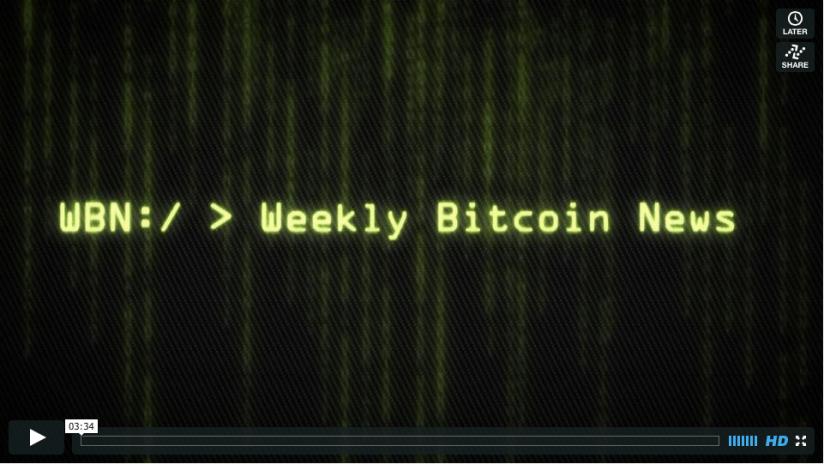 Daily Bitcoin News: ビットコインニュース #19