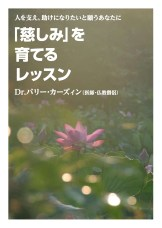 ebook-itsukusimi