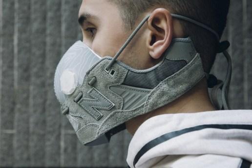 HYPEBEAST x New Balance のスニーカーをフェイスマスクにリメイク