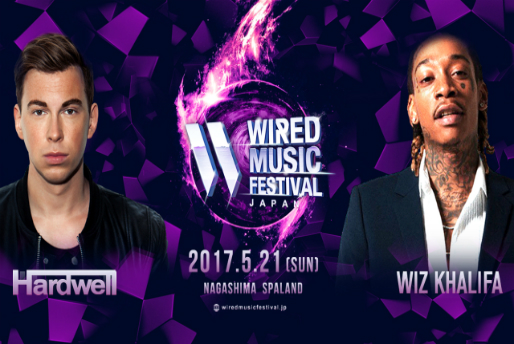 WIRED MUSIC FESTIVAL '17 でウィズ・カリファの初来日が決定