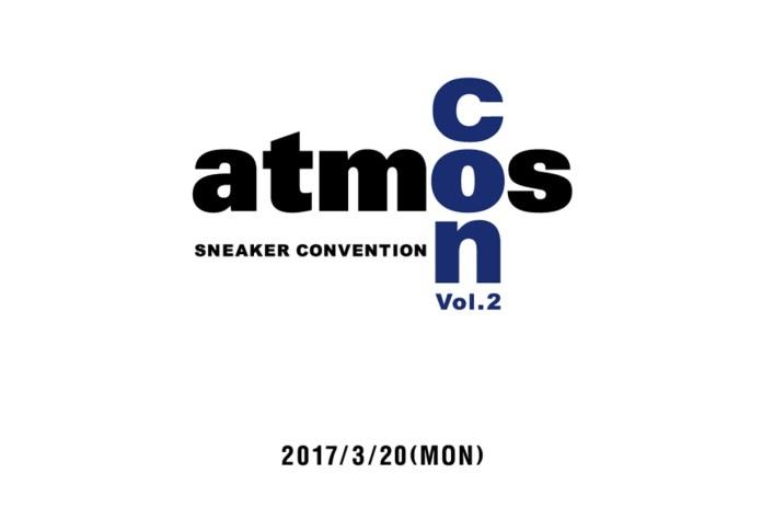 atmos が手がける1日限りのスニーカーの祭典 atmos con Vol.2 が 3 月 20 日に開催決定