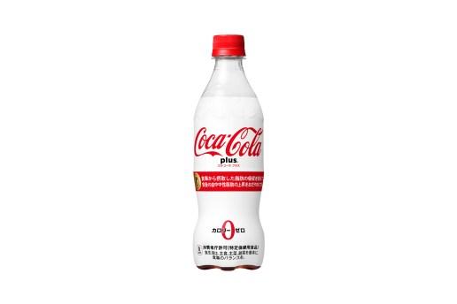 コカ・コーラ プラスは史上最も健康的な炭酸飲料かも?
