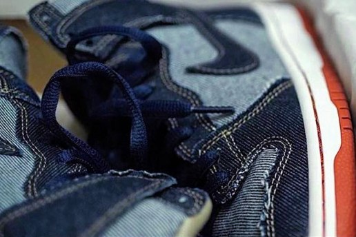 Nike SB Dunk Pro Denim がハイトップ版になって復刻することが決定