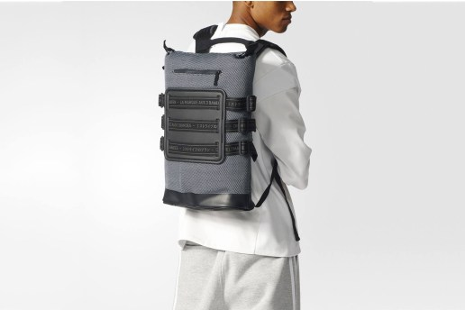 adidas Originals Primeknit NMD 仕様のバックパックが登場