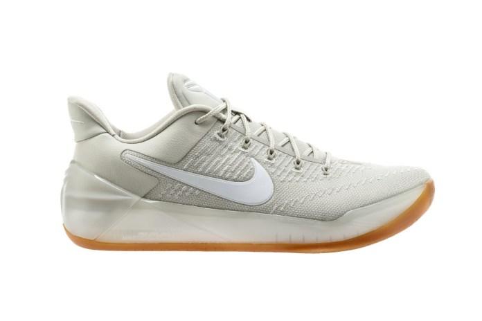 "Nike がクリーンな Kobe A.D. ""Bone"" をガムソール仕様でリリース"