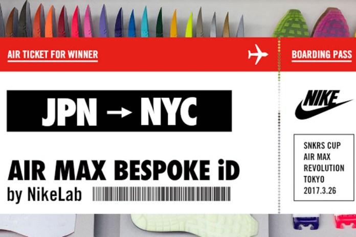 """Master of Air Max""は誰だ。Air Max の知識を競う NIKE+ SNKRS CUP が開催決定"