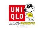 Picture of KAWS x UNIQLO x PEANUTS によるコラボコレクションの発売が決定