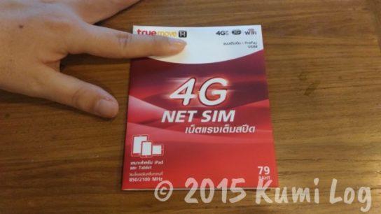 Thailand Truemove 4G SIM