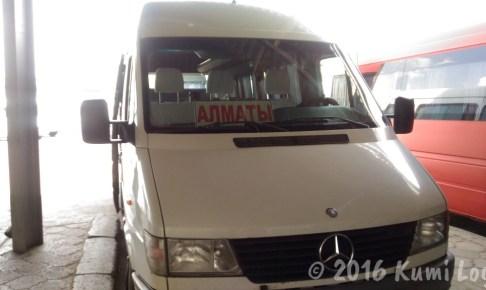 ビシュケクからアルマティ行きのバス
