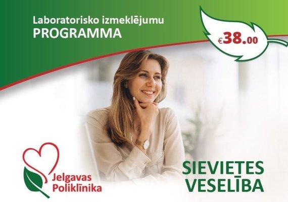 Laboratorijas izmeklējumu programma Sievietes veselība Jelgavas poliklīnikas laboratorija