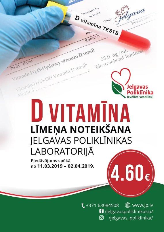 D vitamīna līmeņa noteikšana asinīs 4.60 EUR
