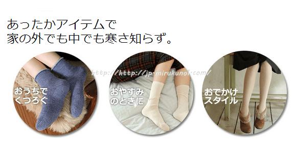capture-20140107-183320
