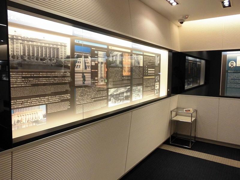 2階 資料展示室