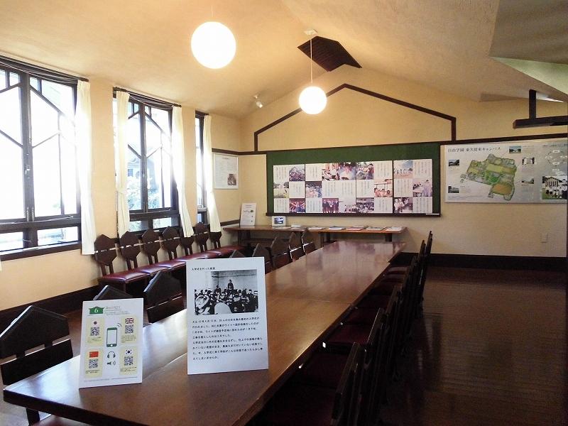 自由学園最初の入学式を行った教室