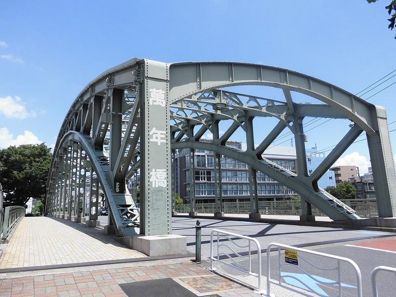隅田川と小名木川と交差する河口にかかる「萬年橋」